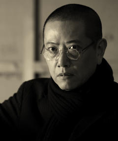 Photo of Chen Dan-qing