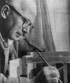Photo of Edward Carrick