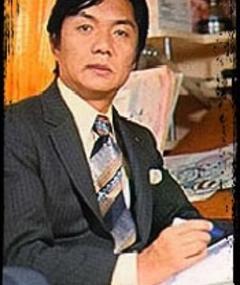 Photo of Tatsuo Yoshida