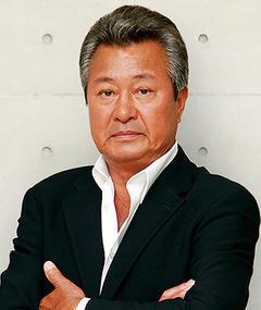 Photo of Tatsuo Umemiya
