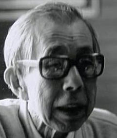 Photo of Masao Tamai