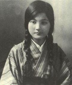 Foto von Taniye Kitabayashi