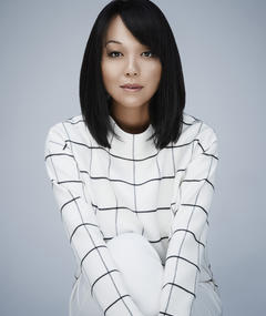 Photo of Naoko Mori