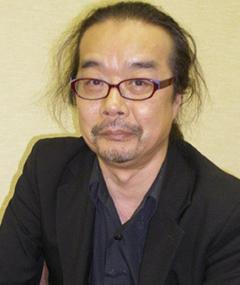 Photo of Shin Ishihara