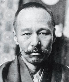 Photo of Ôgai Mori