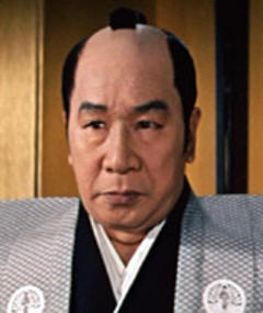 Photo of Eitarô Shindô