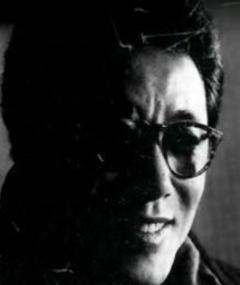 Photo of Garon Tsuchiya