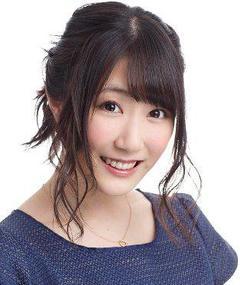 Photo of Rina Hidaka