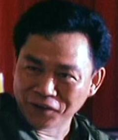 Photo of Yin Nam