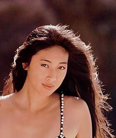 Photo of Eiko Nakamura