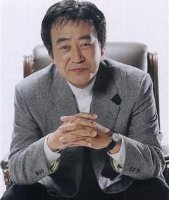 Photo of Tsunehiko Watase