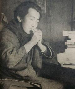 Photo of Keinosuke Uekusa