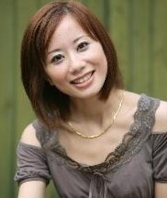 Photo of Reiko Yoshida