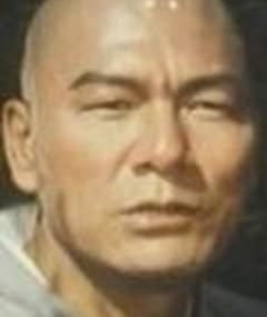 Photo of Kang Chin