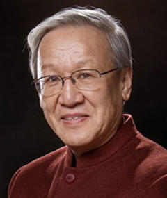 Photo of Xie Fei