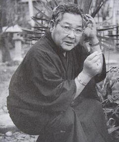 Photo of Kichijirô Ueda