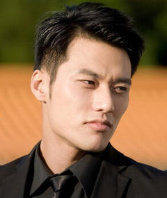 Photo of Bryant Chang