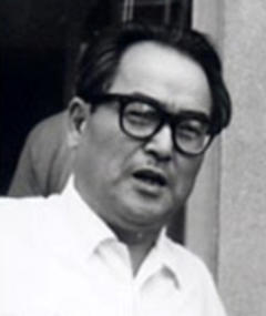 Photo of Kazuo Mori