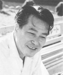 Photo of Tadashi Imai