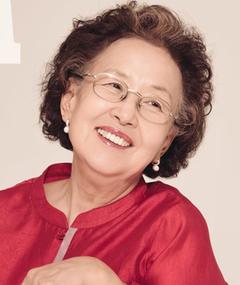 Photo of Na Mun-hee
