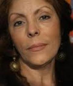 Photo of Amina Medjoubi