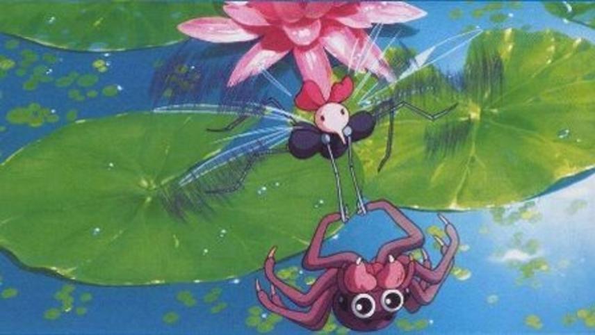 Water Spider Monmon