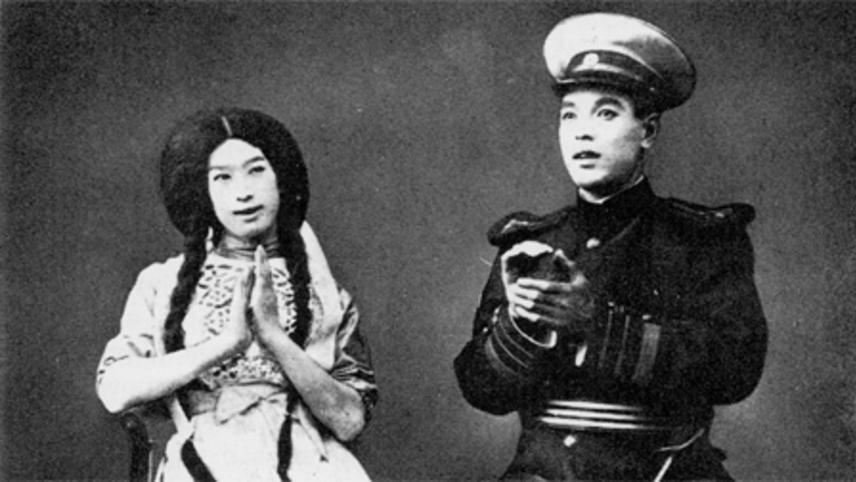 Kachusha Fukkatsu