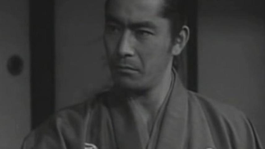 Vendetta of a Samurai