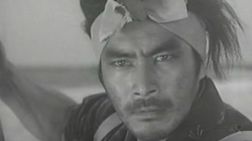 Conclusion of Kojiro Sasaki: Duel on Ganryu Island
