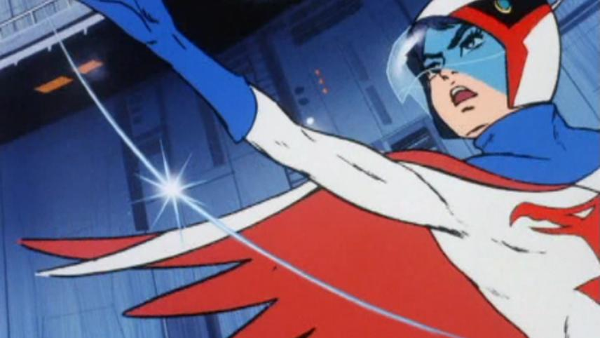 Science Ninja Team Gatchaman: The Movie