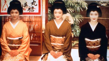Omocha The Geisha House