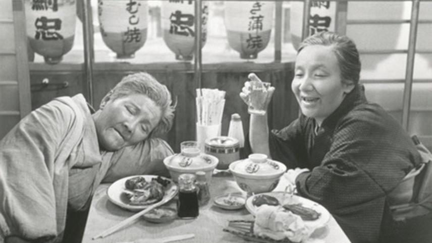 Kigeki: Nippon no oba-chan