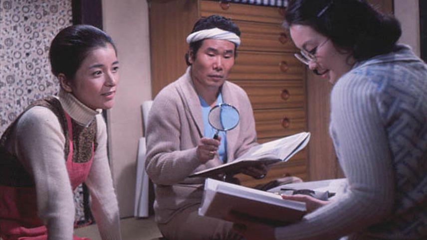 Tora-san, the Intellectual