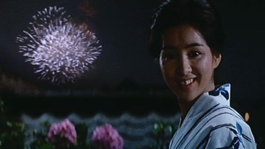 Tora-san's Lovesick