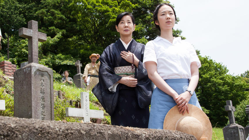 Nagasaki: Memories of My Son
