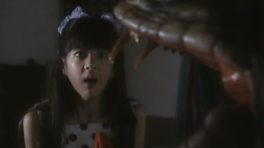 Kazuo Umezu's Horror Theater: Snake Girl