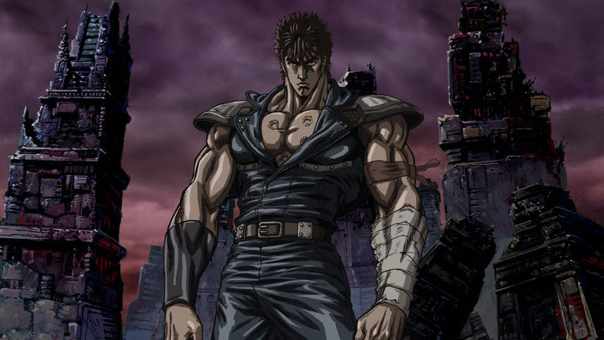 Fist of the North Star: New Saviour Legend