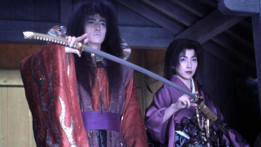 Makai tenshô: Samurai Resurrection