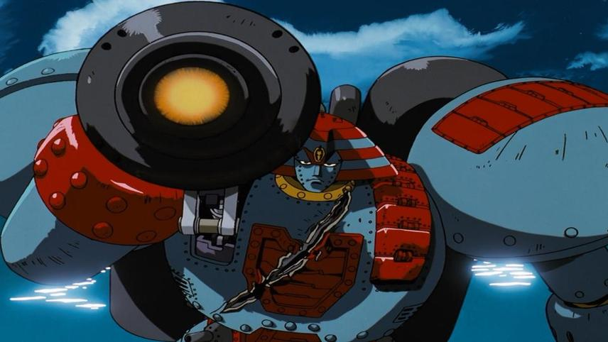 Giant Robo: The Animation