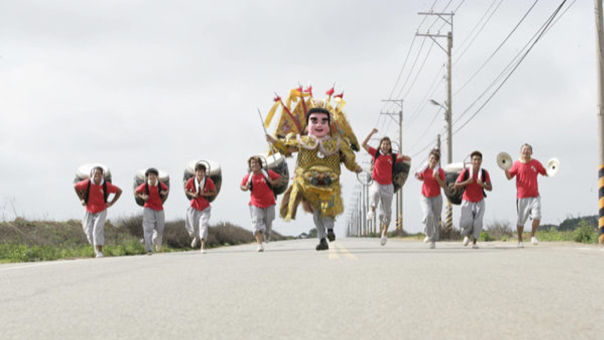 Din Tao: Leader of the Parade