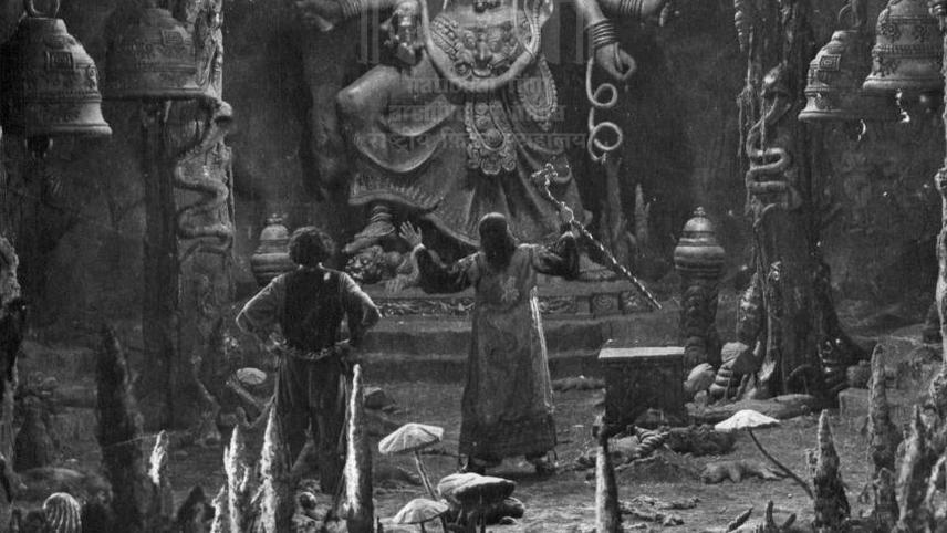 Patala Bhairavi
