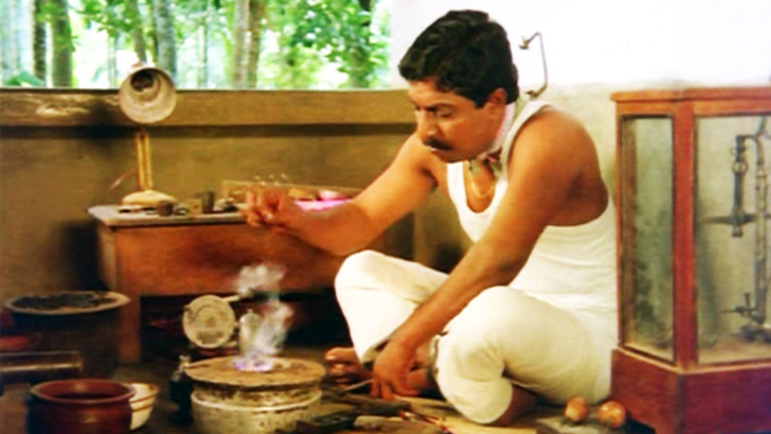 Ponn Muttyidunna Tharavu