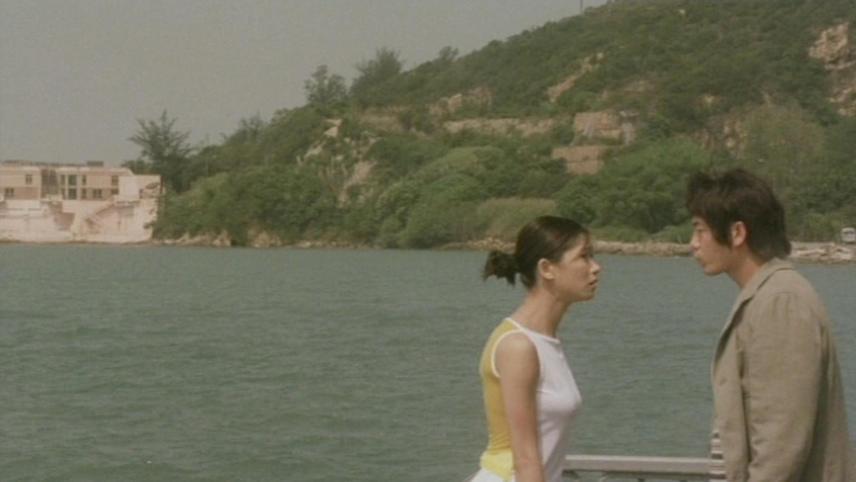 Yuen chi mo hei