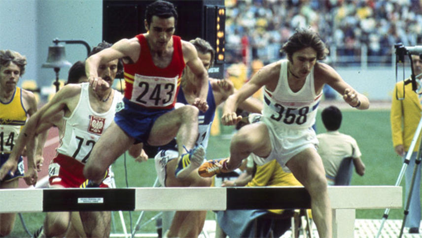 Games of the XXI Olympiad Montreal 1976