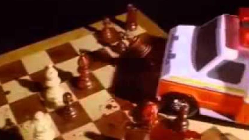 Chessmaster Theatre Bloody Revenge