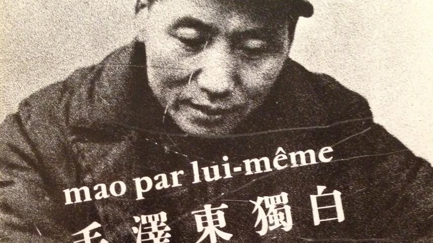 Mao by Mao