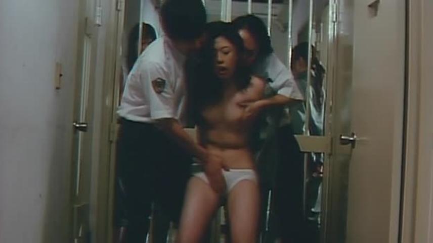 Prison Girl