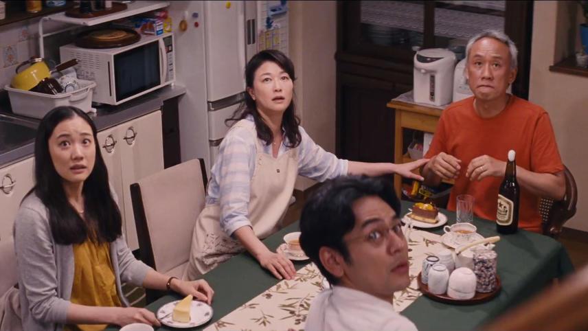 What a Wonderful Family! II