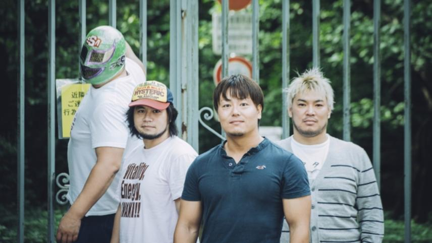 DDT: Dramatic Dream Team!! -We are Japanese Wrestlers!
