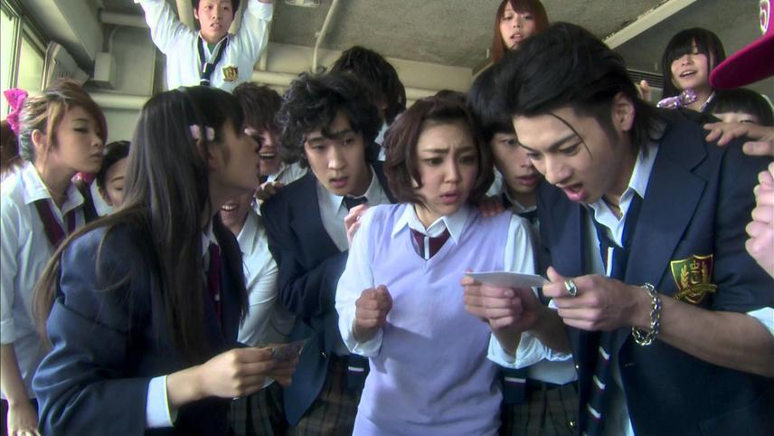 Itazurana Kiss Part 1: High School Hen
